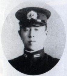 回天特別攻撃隊司令官 長井満海...