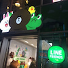 LINE FRIENDS STORE原宿店先行内覧会の画像