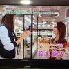 「王様のブランチ」でスーパーフードが特集されました!の画像