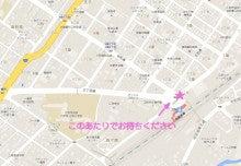 BriChri_2014_SpLive_Bus_Map.jpg