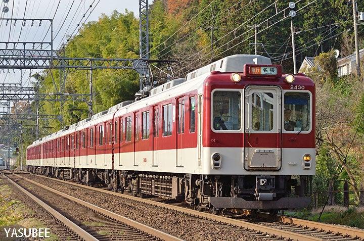 近鉄2410 2430系 三本松 室生口大野間 yasubee s鉄道写真ギャラリー