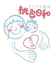 札幌整体ロゴ