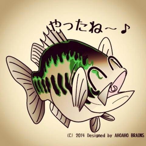 山下健二郎さんファンに好評ブラックバスイラスト 魚フリーイラスト