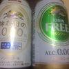 飲み比べてみた(*^◯^*)の画像