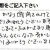 【指 勝手に動く 不随意運動】     兵庫県 加古川市 はり灸ガルボの画像