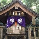縁結びの聖地として女性参拝者が全国から集まる神社「八重垣神社」編の記事より