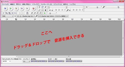 Audacity_07