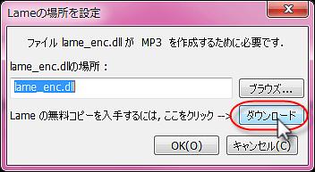 Audacity_03