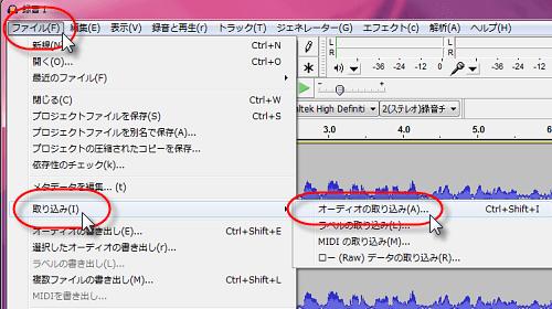 Audacity_06