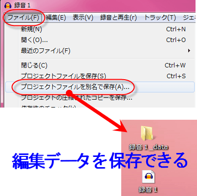 Audacity_12