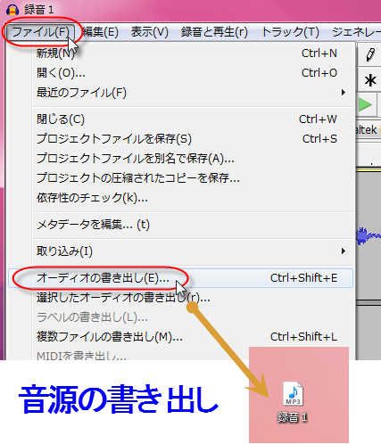 Audacity_11