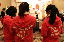EIP_20141216_002.JPG