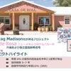 米国老人ホーム投資プロジェクトについて(ニューメキシコ州アルバカーキ市)の画像