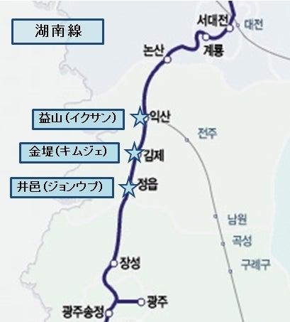韓国旅行】全羅北道へのアクセス...