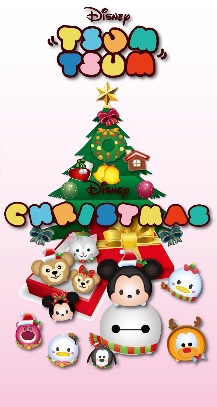ツムツム クリスマス イラスト キャラクター 壁紙 ディズニー 午後の