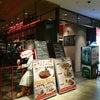 コート・ド・ルージュ ロティ 渋谷ヒカリエ店/コーヒーまで付いたお得なランチコース♪の画像