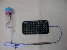 キーボードにスイッチを接続