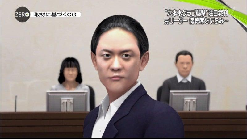 nero-tsumetaのブログ石元被告、一審破棄の懲役15年(笑) 「まだ諦めないですから、絶対に(震え声)」