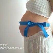 妊婦な私を楽しむマタニティフォト♡ベリーペイントの記事に添付されている画像
