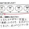 【ギックリ腰 立てない歩けない】     兵庫県 加古川市 はり灸ガルボの画像