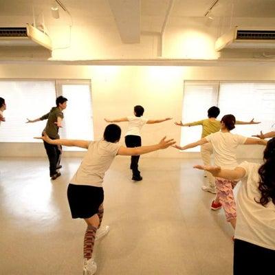 2月16日(土)午後 都内にてウォーキング健康講座開催!の記事に添付されている画像