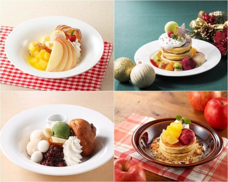 デニーズ☆冬の限定デザート・ポップオーバー&パンケーキとローストビーフ