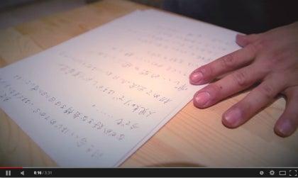 結婚式で新郎から新婦へサプライズ!手紙以外のアイデア