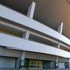 岡山県総合グラウンド 「kankoスタジアム」の画像