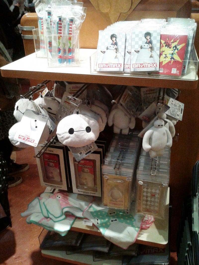 ディズニーストア☆ベイマックスグッズ♡ | ディズニーファン dのブログ