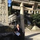 えびす様の総本宮と縁結びで全国から参拝者が集まる神社「美保神社」編の記事より
