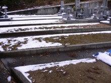妙徳寺墓地