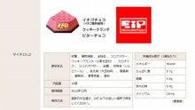 EIP_tirol_20141220_03.JPG