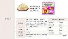 EIP_tirol_20141220_04.JPG