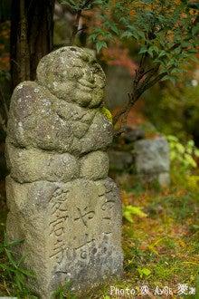 京都 愛宕念仏寺 嵐山 嵯峨野