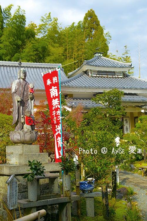 嵐山 檀林寺