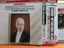 プレヴィン盤CD