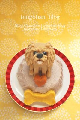 愛犬 ケーキ 犬 似顔絵 3D