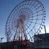 KIDs RUN2014☆大盛況!!の画像