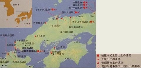 初期秦王国の領土 | 日本の歴史...