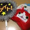 明日は東京マラソン応援団☆ ※o(*・ω・)o※がんば☆の画像