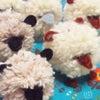 毛糸のボンボンで羊の作り方の画像