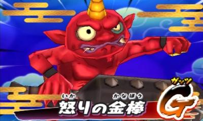 妖怪ウォッチ2恐怖の象徴赤鬼入手方法 あぴっとれこ