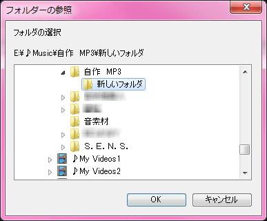 mp3-gain_09