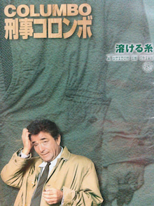 DVD「溶ける糸」