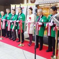 日本人のおなまえっ! NHKの記事に添付されている画像