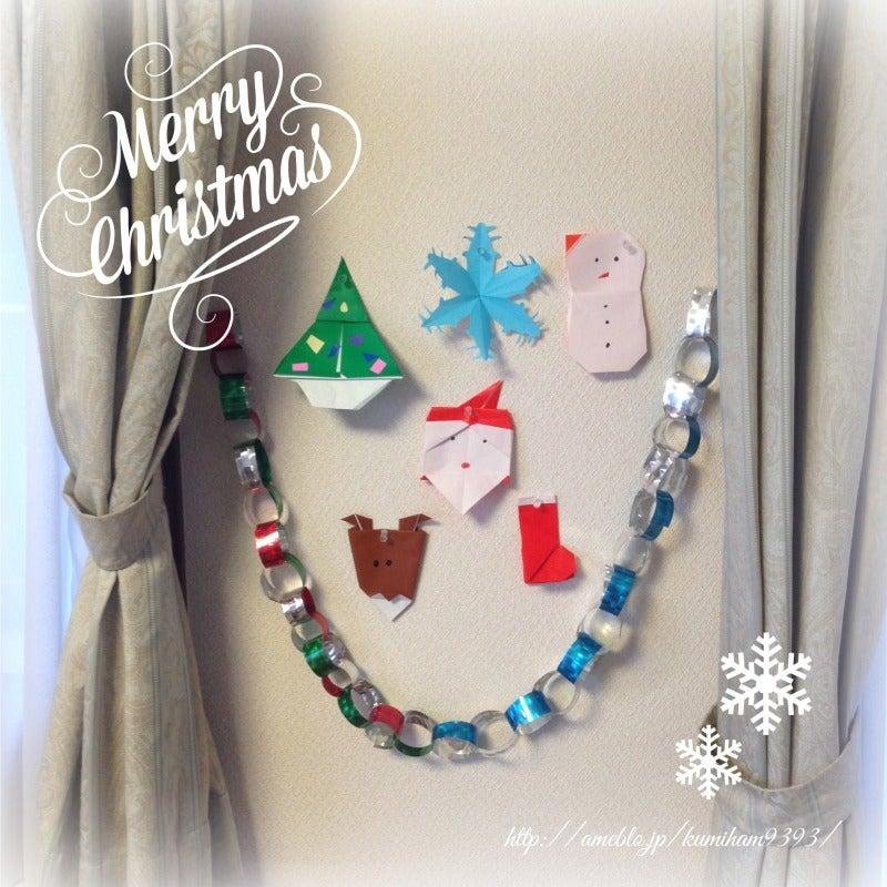 クリスマス三男