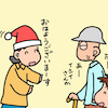 大掃除とクリスマスとお正月の画像
