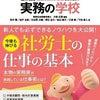 1月27日に新刊を出版します!の画像