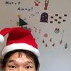 楽しいクリスマスの画像