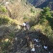 登山から学ぶ  ②